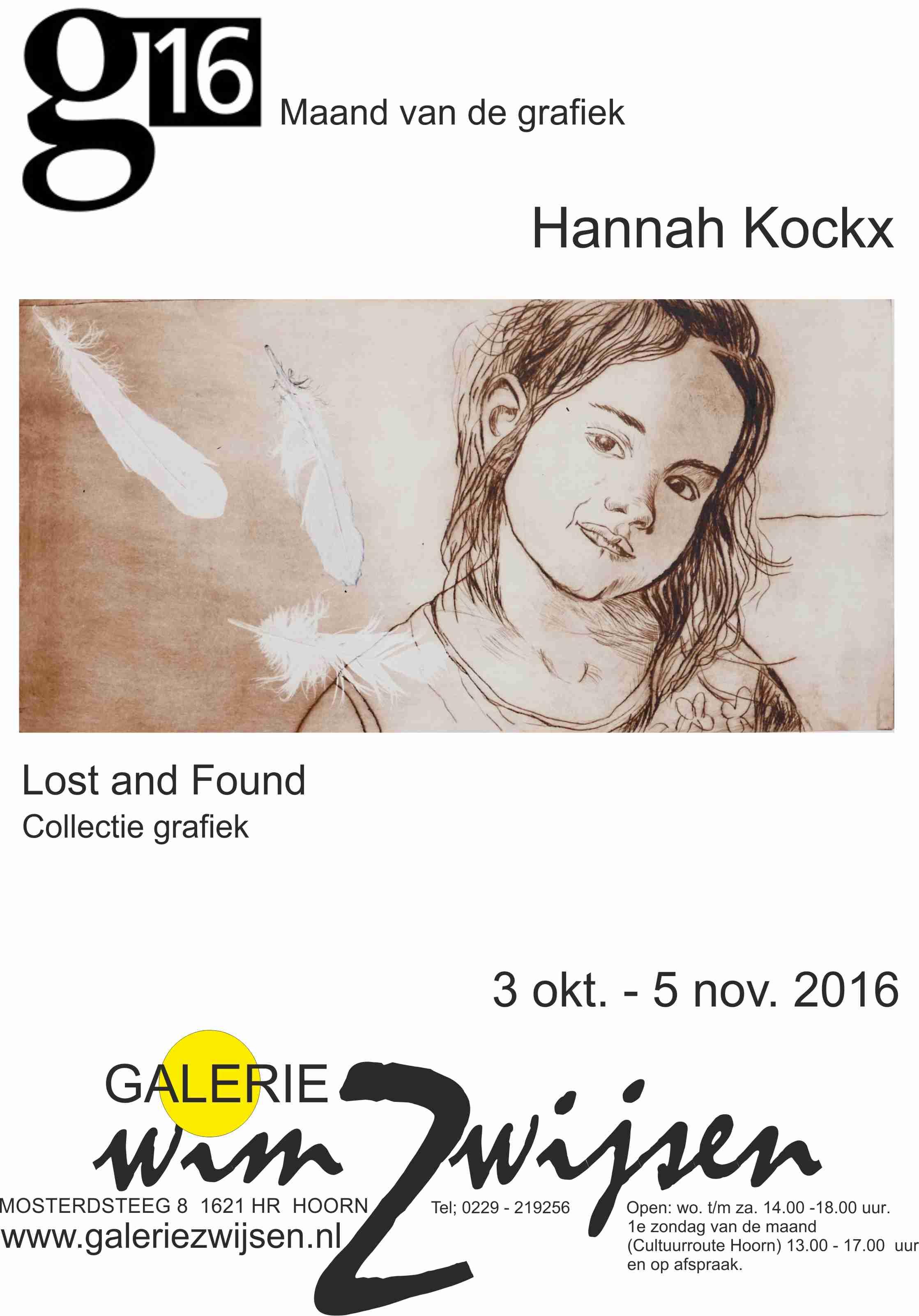 Hannah Kockx